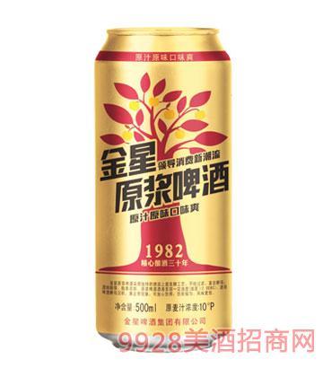 金星啤酒原浆易拉罐500mlx12