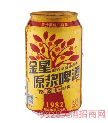金星啤酒原浆易拉罐330mlx24