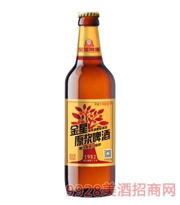 金星啤酒原浆10°P-520mlx12瓶