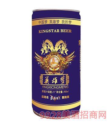 金星啤酒英雄梦11°P-950ml