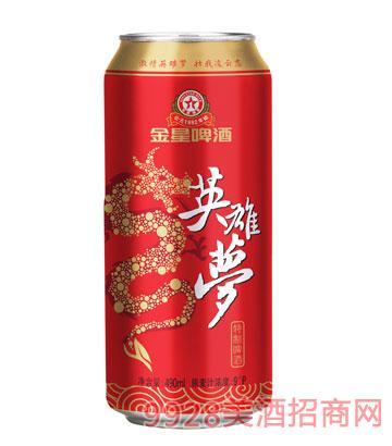 金星啤酒英雄梦9°P-490ml