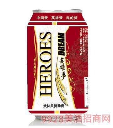 金星啤酒英雄梦(红罐)