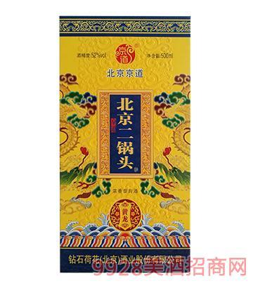 京道北京二锅头黄龙52度500ml浓香型