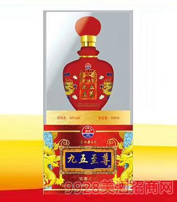 九五至尊酒浓香风味(红)52度500ml