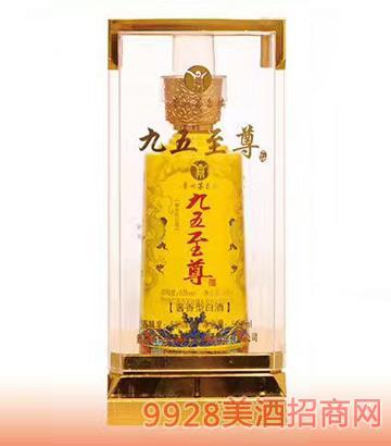 九五至尊酒透明盒53度500ml酱香型
