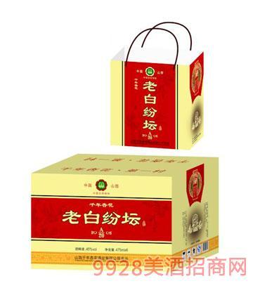 千年杏花老白汾��酒A20-45度475mlx6(箱)