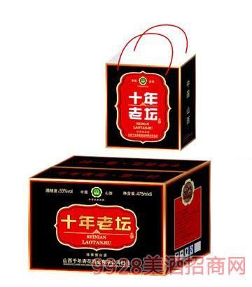 千年杏花十年老��酒-53度475mlx6(箱)