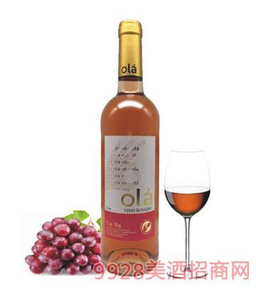 西班牙欧拉桃红葡萄酒