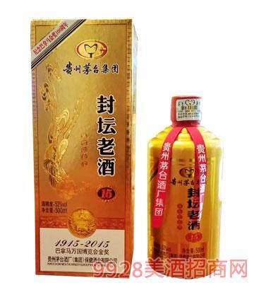 贵州茅台集团封坛老酒15(金盒)53度500ml