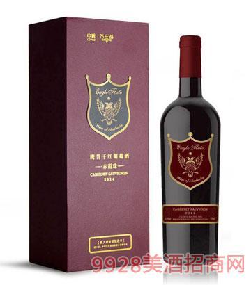 澳大利亚原瓶鹰笛赤霞珠干红葡萄酒