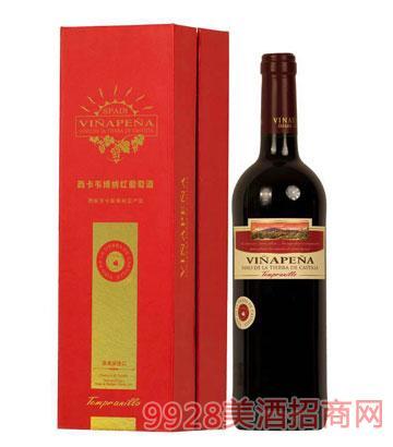 西班牙西卡韦博红葡萄酒