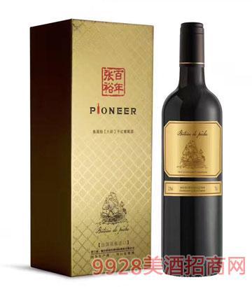 法国原瓶鱼尾船(大副)干红葡萄酒