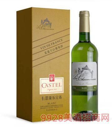 法国原瓶卡思黛乐兄弟夏蔓干白葡萄酒