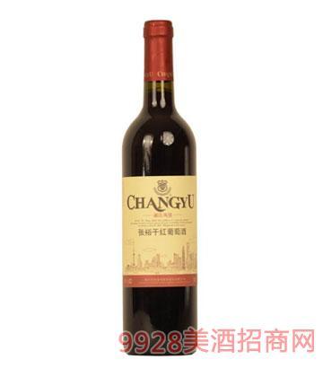 张裕干红葡萄酒浦江风情