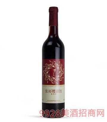 张裕樱甜红葡萄酒