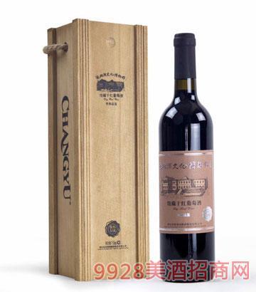 张裕馆藏品鉴干红葡萄酒