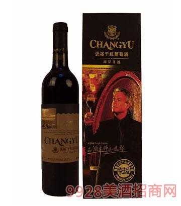 张裕海岸陈酿特选干红葡萄酒