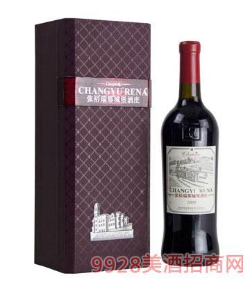 张裕瑞那城堡酒庄干红葡萄酒