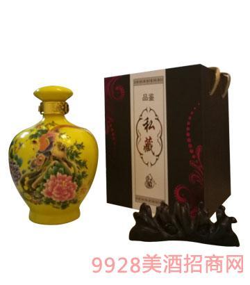 新化水酒品鉴私藏酒(黄坛)