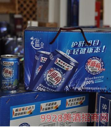 蓝莓碳酸饮料