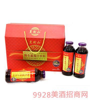 皇封山野生蓝莓汁饮料400mlx6