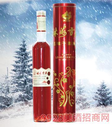 林海雪原五味子果酒500ml