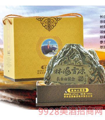 林海雪原大美长白山酒38度42度500mlx6