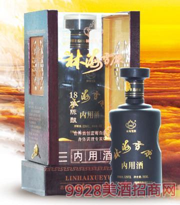 林海雪原18年珍藏内用酒38度42度500mlx6