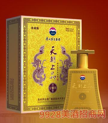 贵州茅台集团天朝上品酒文景之治53度600ml柔和酱香型
