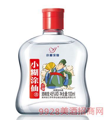 小糊涂仙酒(小仙)45度浓香型100ML