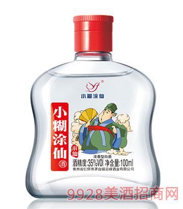 小糊涂仙酒(小仙)35度浓香型100ML