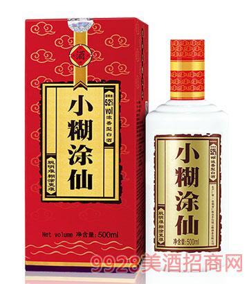 小糊涂仙酒52度500ML浓香型(商超版)