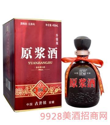 合兴坊原浆酒16 42度-52度 500mlx6浓香型
