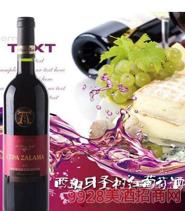 西班牙圣树红葡萄酒14%vol