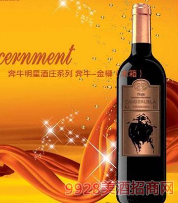 西班牙奔牛金樽干红葡萄酒13%vol