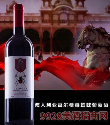 澳大利亚高尔曼毒蜘蛛葡萄酒13.5%vol