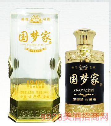 金巷坊国梦家酒珍藏版52度500mlx6浓香型