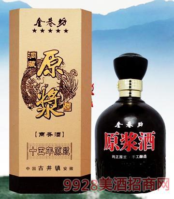 金巷坊洞藏原浆酒15年52度500x6浓香型