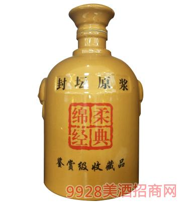 蓝之博酒业封坛原浆酒绵柔经典52度1000mlx2浓香型