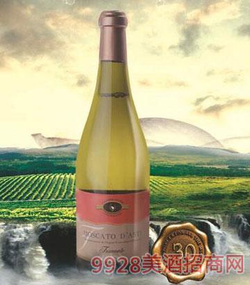 意大利特蒙多气泡甜白葡萄酒5.5%vol