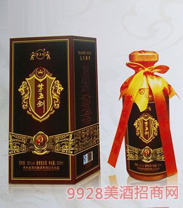 茅五剑酒九年酱香52度500ml