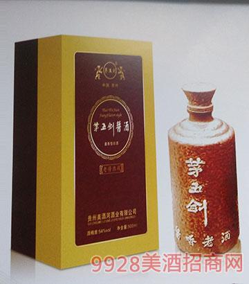 茅五剑酒老酱典藏54度500ml酱香型