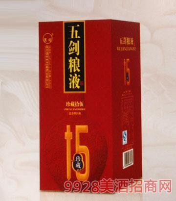 五剑粮液酒十五年珍藏52度248ml浓香型