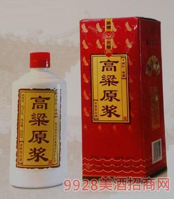高粱原浆酒52度500ml浓香型