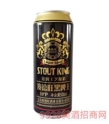 澳德旺啤酒黑啤王10度500ml