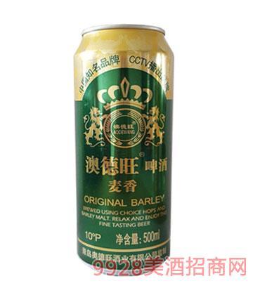 澳德旺麦香啤酒10度500ml