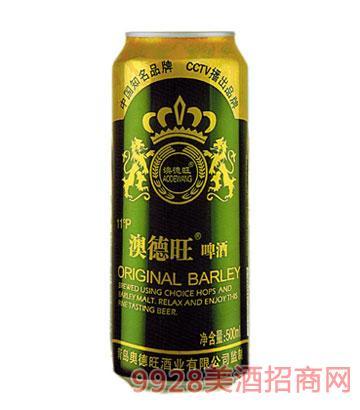 澳德旺啤酒11度500ml