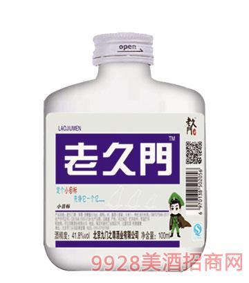 老久门酒41.8度100ml浓香型