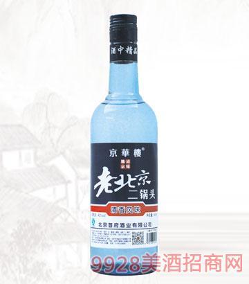 京华楼老北京二锅头酒42度500ml清香型