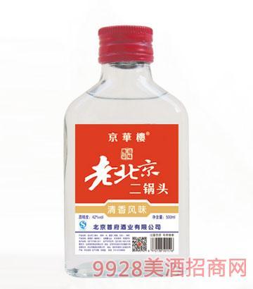 京华楼老北京二锅头酒42度100ml清香型